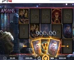 Machine à sous Arcane Reel Chaos de NetEnt disponible sur Lucky31
