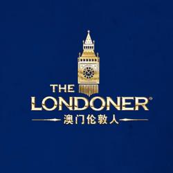 The Londoner Macao dimiliki oleh Sheldon Adelson dan dibuka pada Januari 2021