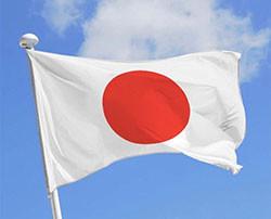 La loi japonaise sur les casinos entre en vigueur